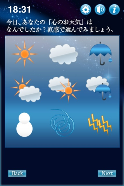 Affirm_weather