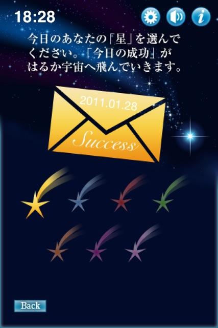 Affirm_stars