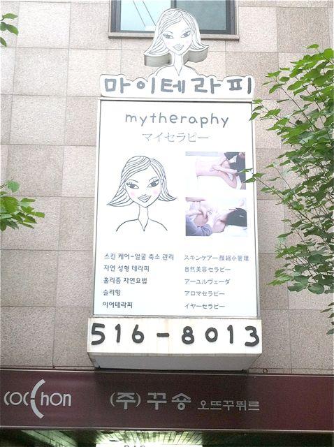 Mytherapy5