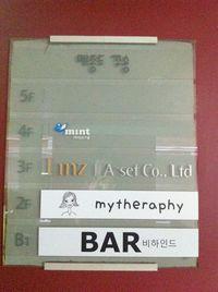 Mytherapy1