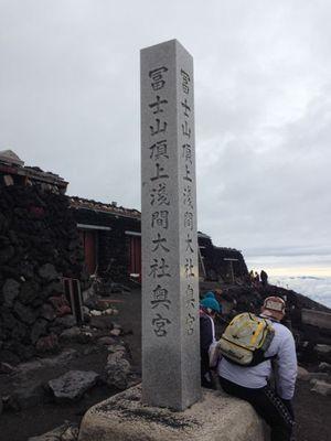 Fuji_30
