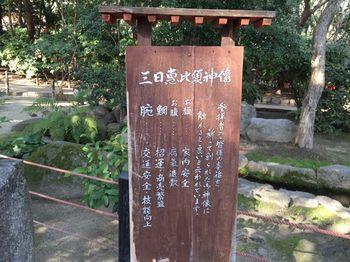 Sumiyoshi3