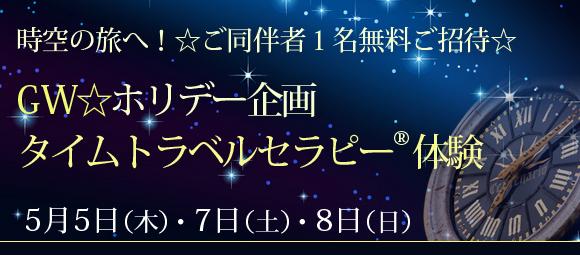 Event_01