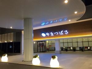 Yamatsubasa