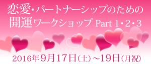 Event_02