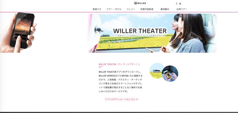 Willer03