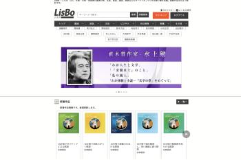 LisBo10