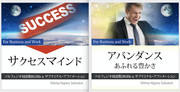 Success_abundance