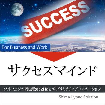 Successmind